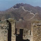 China's Great Wall: Walking On History