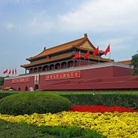 Imperial Beijing Walking Tour