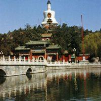 Beijing Walking Tour