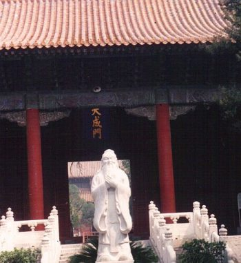 Beijing: Finding Peace And Quiet
