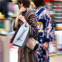 Walking Tour of Tokyo